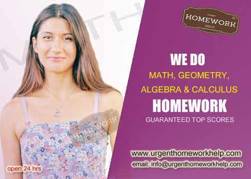 Cmp2 homework help